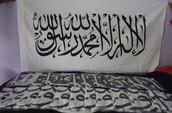 Panji Ar-rayah (hitam) & Al-liwa (putih)
