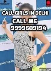 Escorts services in Delhi| kavyagupta|9999509194