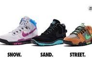 Nike Stussy