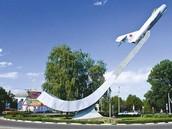 Памятник Г.Я.Бахчиванджи