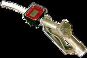 Meter Nozzle
