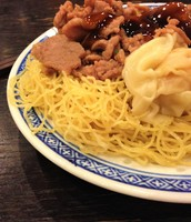 Dried Noodle com Beef