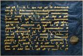 An ancient koran writing