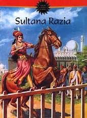 Raziya Sultana (1236-1240 AD)