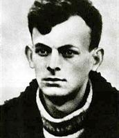 Булат Окуджава в 1944 году