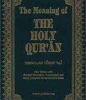 The Koran or Holy book
