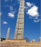 Axum temple