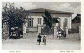 בית ספר חביב