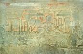 Carving of Suryavarman II