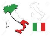 Italian Flag History