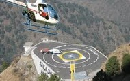 HELICOPTER PACKAGES