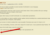 Google Tip Tuesday: FormEmailer