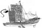 Junk Ship