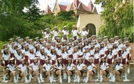 Texas State Strutters