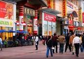 Society in China 📰📱