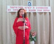 Нина Петровна Цурикова