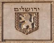 הסמל של ירושלים