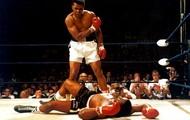 Pro Boxing