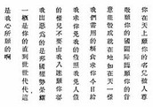 This is the Chinese language.