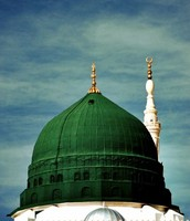 Landmark found in Saudi Arabia called the Green Dome.