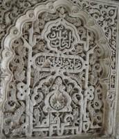 Un ejemplo de los diseños árabes