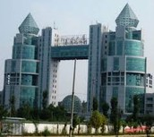 Hotel of China