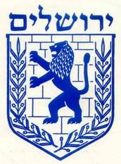 ירושלים!