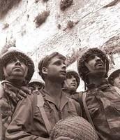הצנחנים בכותל 1967