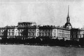 nikolayev military engineering institute