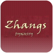 10% And 20% Discounts @Zhangs