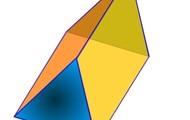 trinagular prism
