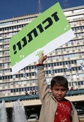 זכויותיו של אזרח ישראל