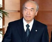 Chief Justice Itsuro Terada