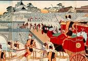 Meiji Restoration/Modernization