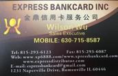 金鼎信用卡服务公司业务员吴先生