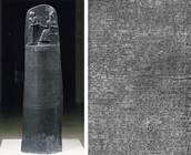 The Code of Hammurabi Carved into Dark Stone