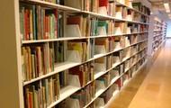 & MORE BOOKS!