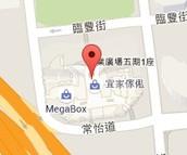 九龍灣分店
