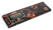 經典黑巧克力 - 特價89元