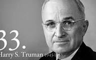 Harry Truman was president when I was born.