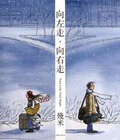 the cover of the Chinese Turn left, Turn right.