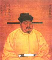The Song dynasty and General Zhao Kuangyin