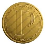 Winner's Seal