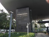 Entrance to Foxconn