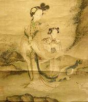 Si Wang Mu