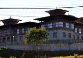 Tsirang , Chirang