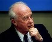 יצחק רבין ראש הממשלה