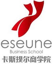 卡斯提尔商学院 天津