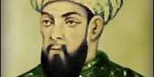 Iltutmish (1210-1236 AD)