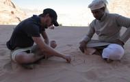 Desert Game